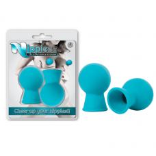 Nippless Silikon Göğüs Ucu Vakumu - Mavi